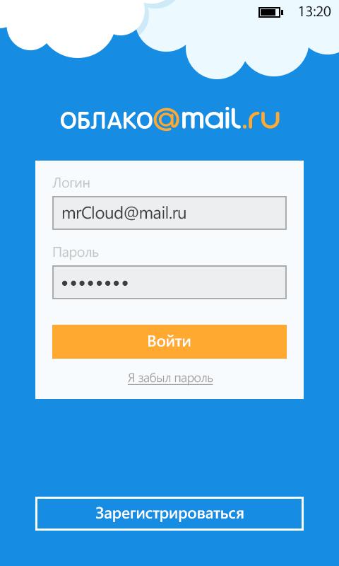 81 cloud wp8 highres 2 login