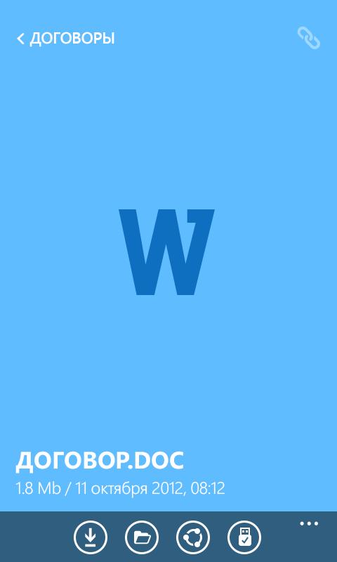 81 cloud wp8 highres 5 word