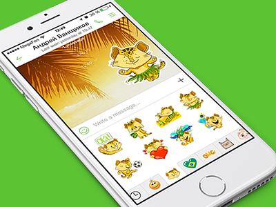 Brazilian FC 2014 Stickers for ICQ stickers brazil jaguar ola icq messengers chat