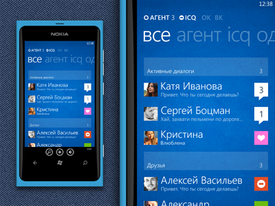 Agent Windows Phone 7 App Contacts List apps agent screens wp7 metro contacts messenger winphone messengers im chat