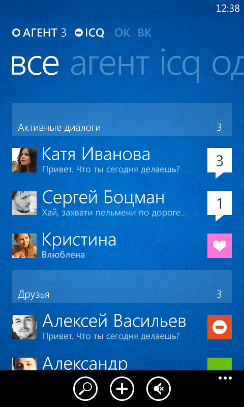 04 agent wp7app contacts highres