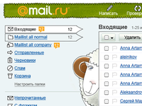 """Sheeps"" Skin for Mail.Ru Webmail"