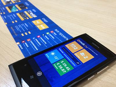 Hub for WP7 portal apps screens wp7 metro winphone panorama hub