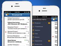 Mail.Ru iPhone App Inbox