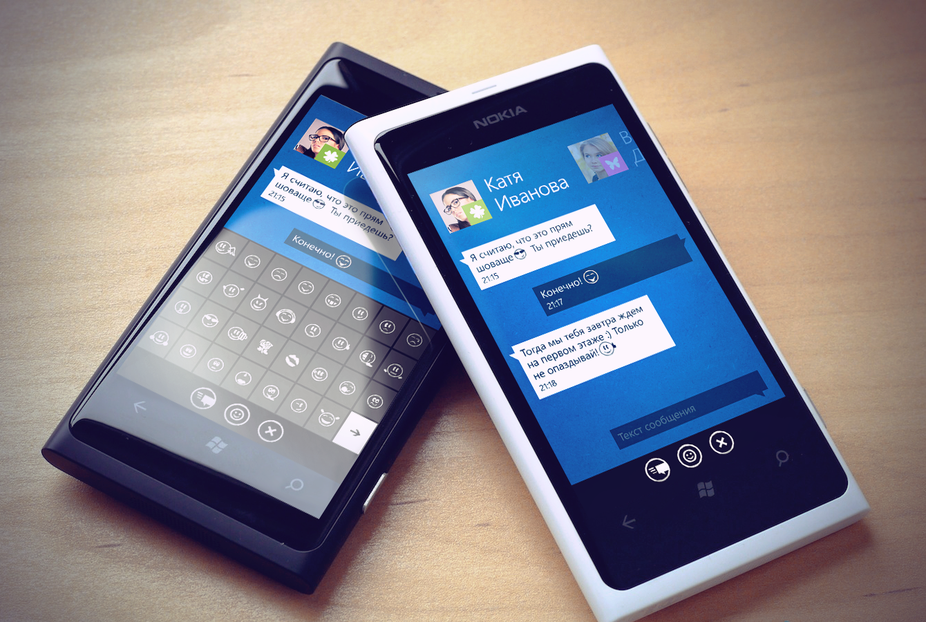 15 agent wp7app smiles highres 1