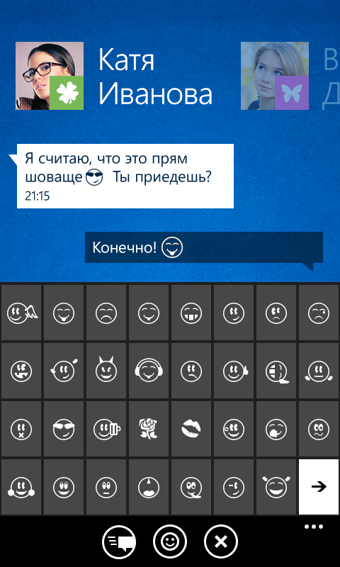 15 agent wp7app smiles highres 2