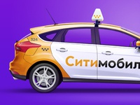 Citymobil Taxi: Car Decal