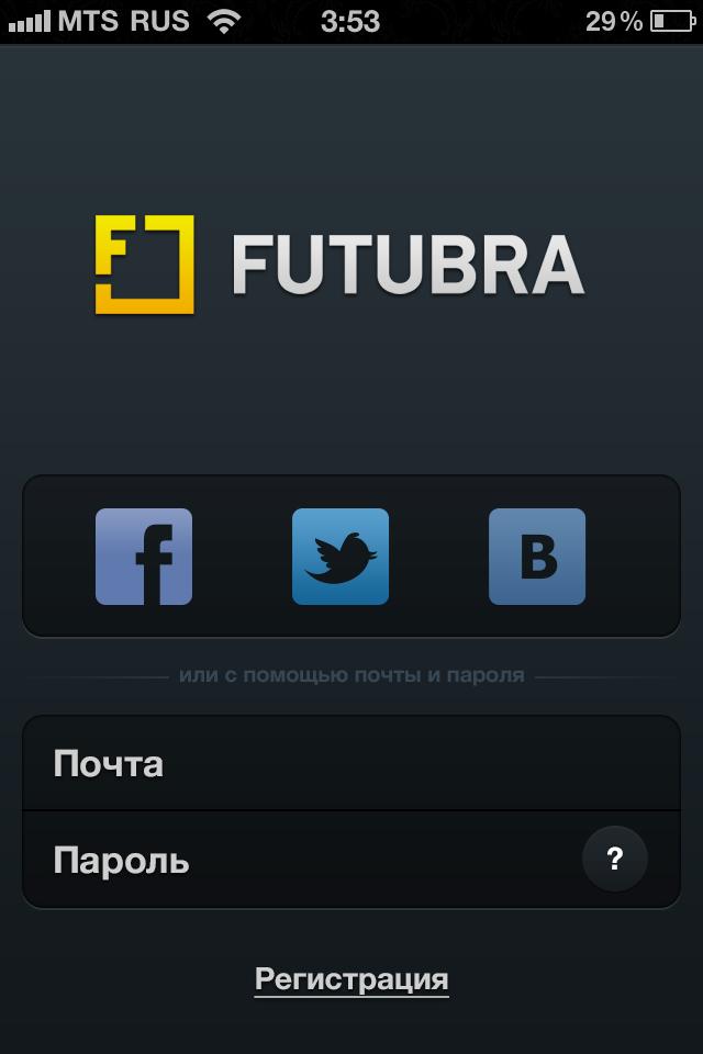 22 futubra iphoneapp login highres 1