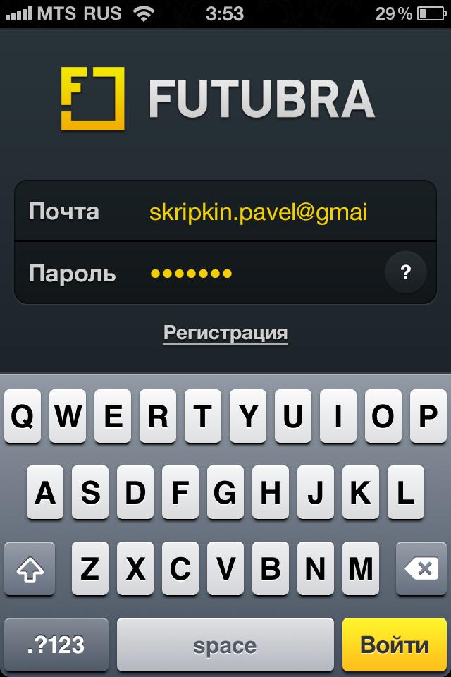22 futubra iphoneapp login highres 2