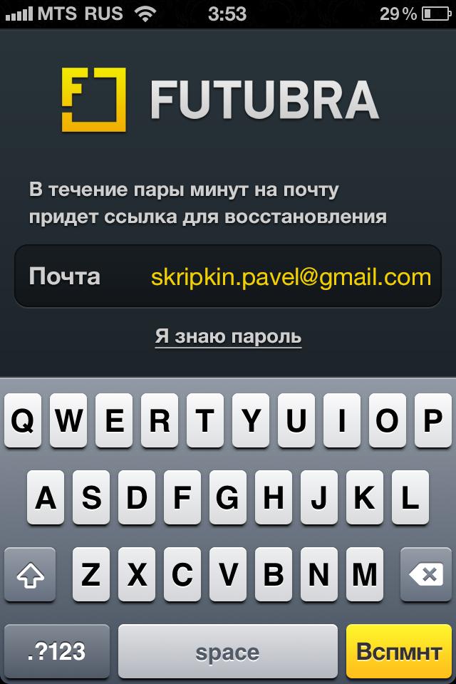 22 futubra iphoneapp login highres 3