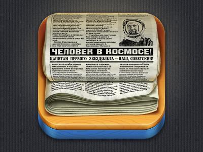 News iOS App Icon