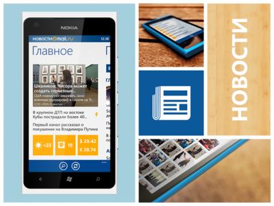 News App for WP7 news apps wp7 metro screens screen winphone livetile tiles