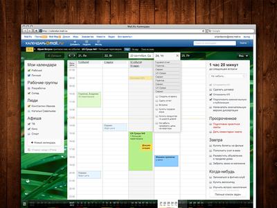 Calendar Web App