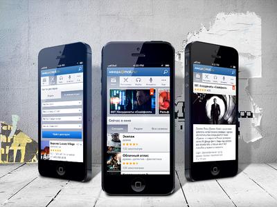 Afisha Mobile Website