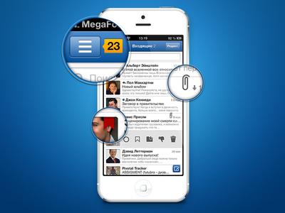 Mail.Ru iPhone App v2