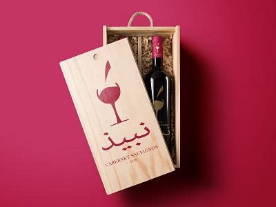 Nabidh Wines Premium Packaging Design wine bottle logo design logodesign logotype logos packaging design package design package packaging branding design brand identity brand design brand typography vector logo designer minimal clean branding