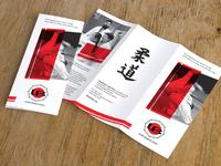 Judo Dojo Trifold Brochure