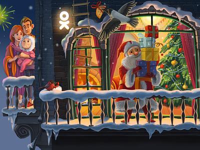 Happy New Year lockdown gifts santa new year animal love illustration cartoon character