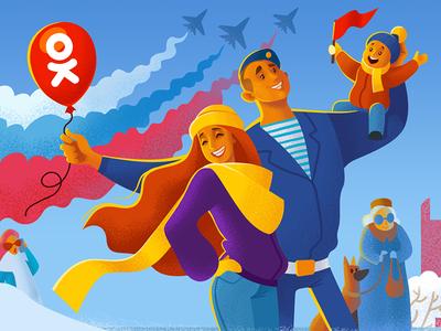 Illustration of February 23th celebration