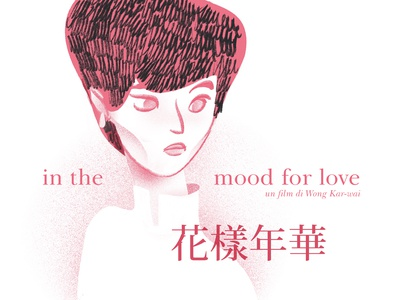 In The Mood for Love - 花樣年華