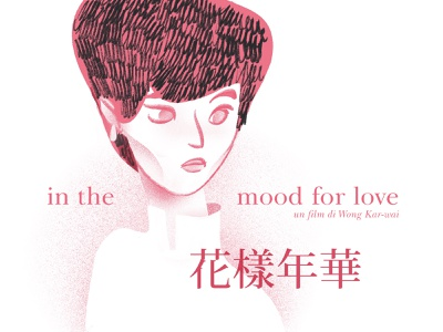In The Mood for Love - 花樣年華 maggie cheung 插图 occhi da orientale nuance illustration 电影海报 movie poster wong kar-wai in the mood for love 花樣年華