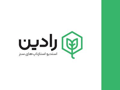 Radin Branding startup farm farming studio brand identity brand design vector logo branding