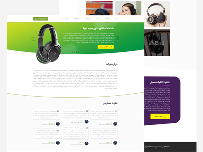 Business Landing Page product page product ux ui business company store landing page
