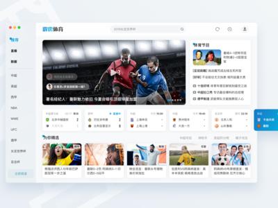 sports UI