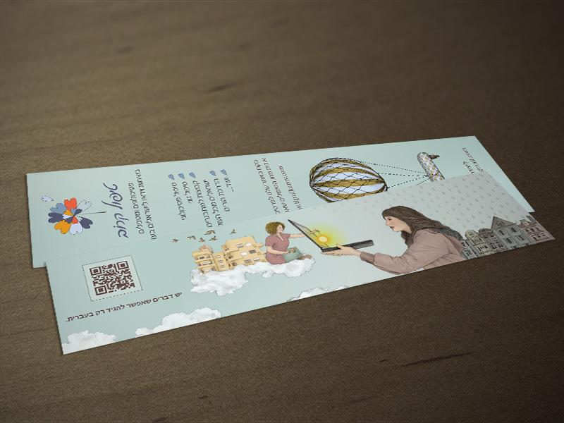 Bookmark business card by eynav raphael dribbble colourmoves