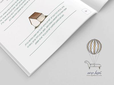 Magazine Design print magazine