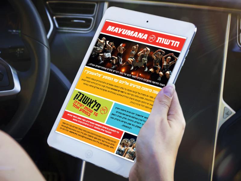 Mayumana Newsletter web design newsletter email