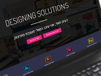 Portfolio Update 2017 web design website web