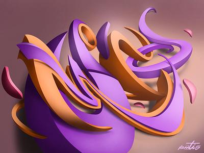 Las Margaritas motion graphics typography illustration design 3d