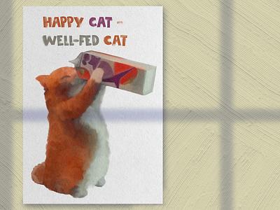 Poster with happy cat ginger feed milk cat flyer illustration poster flyer design design graphic design