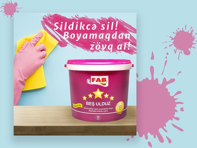 Social Media Post Design logo illustration ux ui vector typography graphic design design branding