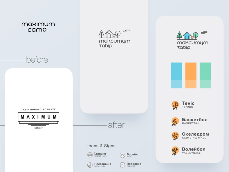 Before and after. For maximum.camp branding. christian logo christian designer before and after camp logo logo design branding design branding branding and identity kids kids branding campside camping camp