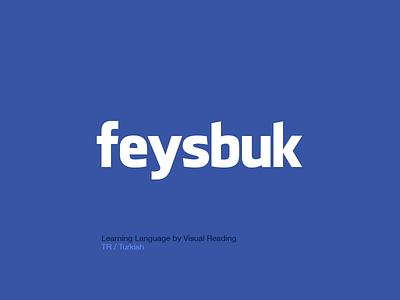 Feysbuk Logo turkish media social learning learn visual facebook