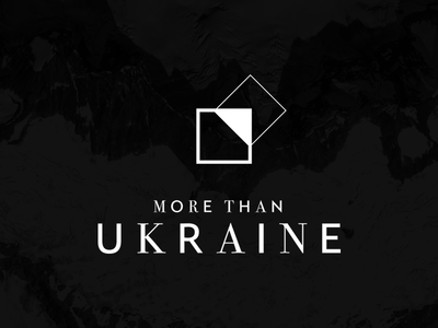 More Than Ukraine Logo minimal more art branding logo ukraine