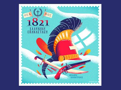 :::1821 Greek Revolution::: sword pistol greece texture illustration revolution war helmet