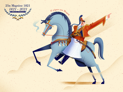 ::The Old Man of Moria::: rider fighter sword war childrens illustration warrior horse character design editorial art infographic character illustration