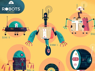 :::Mini Robots full poster::: funny textured illustration adobe illustrator vector tech technology future sounasdesign ilias sounas sounas robots