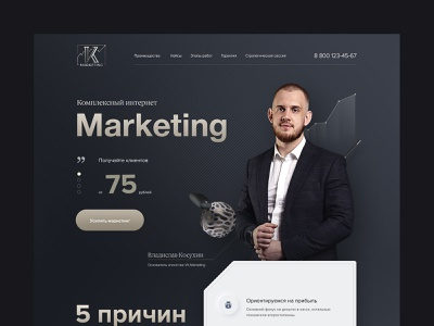 VKmarketing marketing business landing