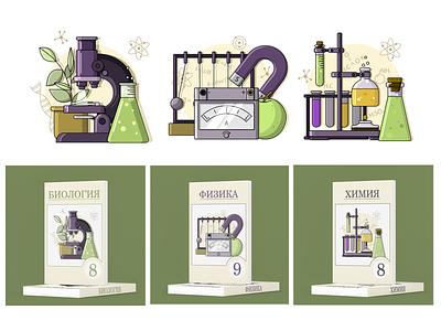 School subjects учебники школа химия физика biology typography illustration design