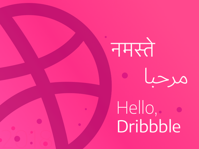 Hello Dribbble! shot debut