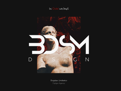 BDSM - Design Studio Logo Presentation ancient greece web design webdesign graphic design dribbble digital design branding typography ux ui illustration logo