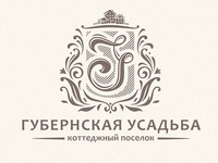 Gubernskaya Yausadba