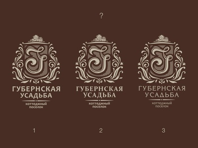 Logo Gubernskaya Usadba (font selection)