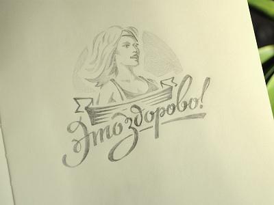 sketch sketch logo