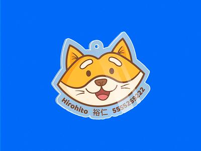 Hiro Charm love best friend dog tag vector sticker mule kanji cute shiba inu shiba dog
