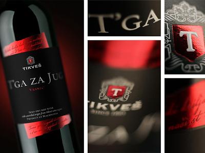 Wine Label for T'ga za Jug wine tikves tga za jug label redesign packaging